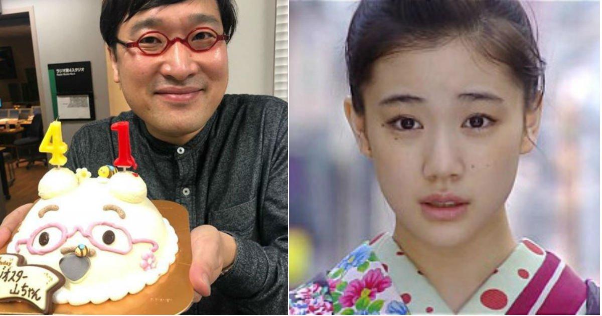 e38587 7.jpg?resize=1200,630 - 日배우 아오이 유우와 개그맨 야마사토 료타가 결혼한다