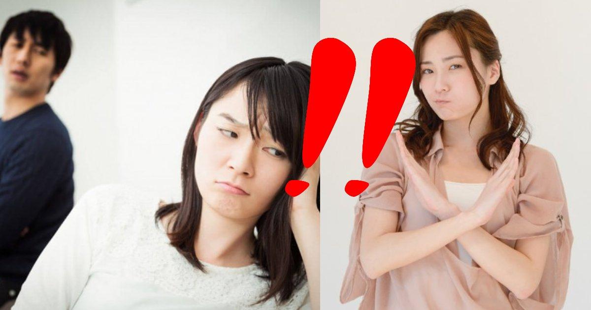e696b0e5bbbae9a1b9e79bae 16 1.png?resize=1200,630 - 第2編!「女性が些細な理由で彼氏に別れを告げた経験」リアルで爆笑!!
