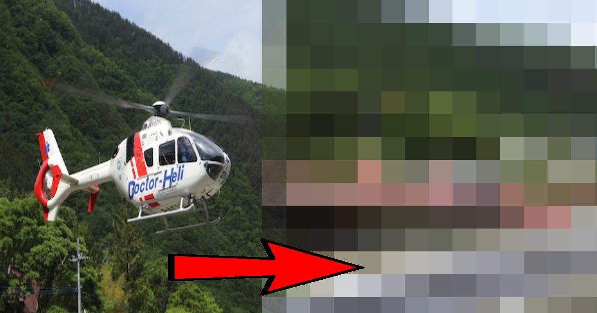 e696b0e8a68fe38395e3829ae383ade382b7e38299e382a7e382afe38388 70.png?resize=1200,630 - 衝撃的な場所に離陸したドクターヘリが話題!「えっコレどうなってるの?」