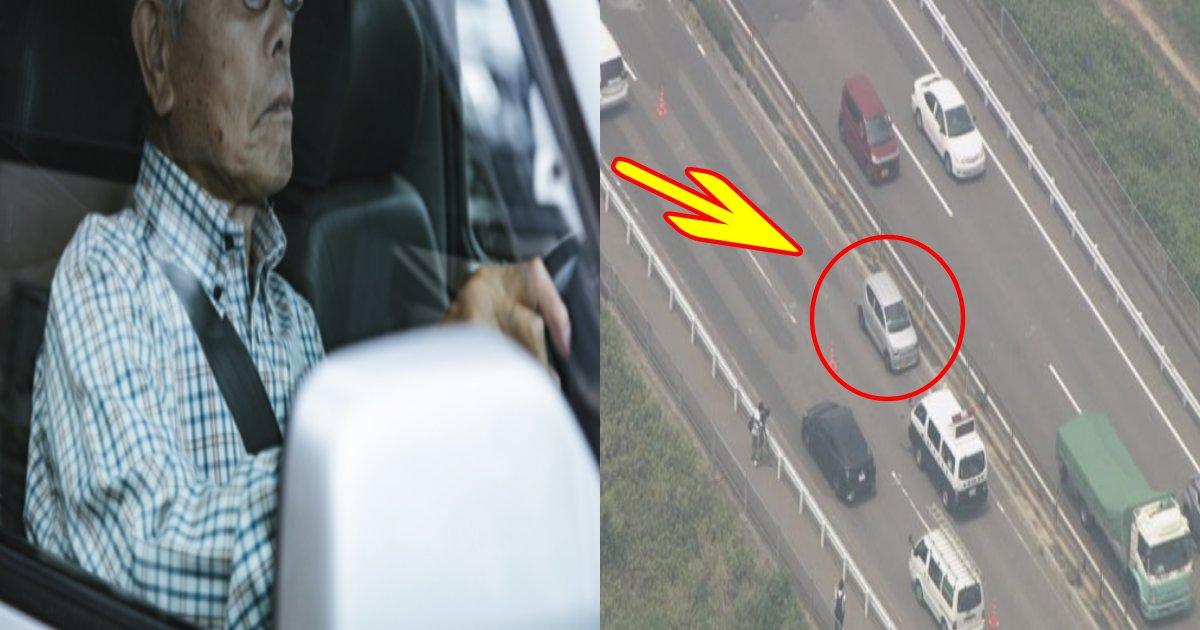 e696b0e8a68fe38397e383ade382b8e382a7e382afe38388 11 1.png?resize=1200,630 - 【速報】国道を逆走する75歳運転の軽自動車が車やトラックと次々に接触事故を起こす!!