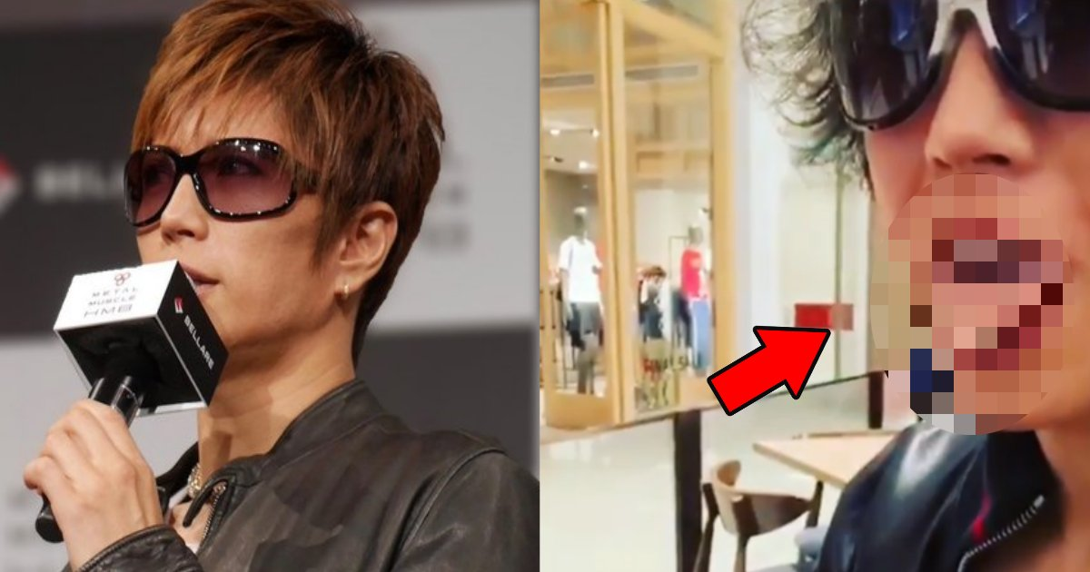 gackt.png?resize=300,169 - GACKTの白濁液の「ペロリ動画」が意味深すぎる?狙って投稿した?