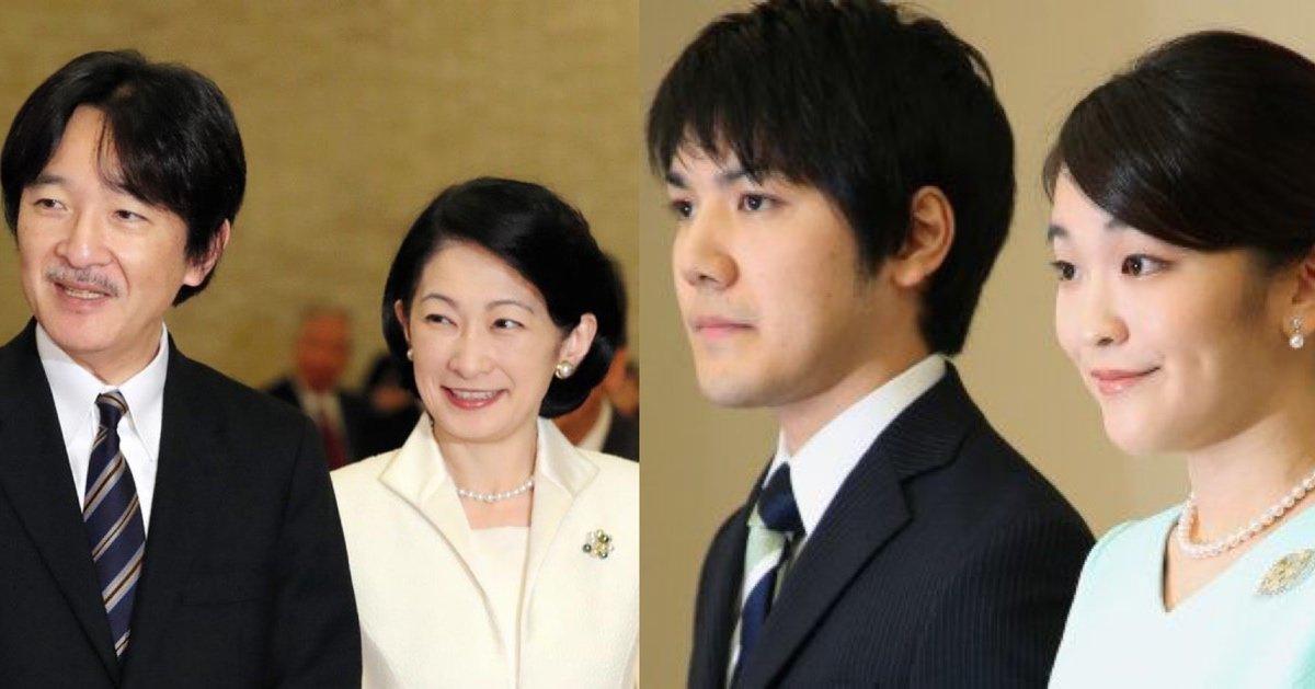 img 3801.jpg?resize=1200,630 - 秋篠宮ご夫妻、眞子様・小室圭さん結婚について「どうなってるのか分かりません」
