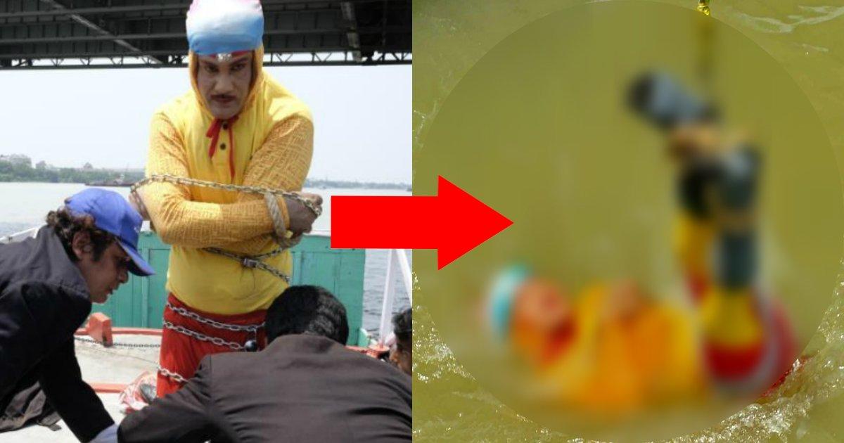 indo.jpg?resize=1200,630 - 【悲報】インドのマジシャン、水中脱出マジックで失敗し遺体で発見