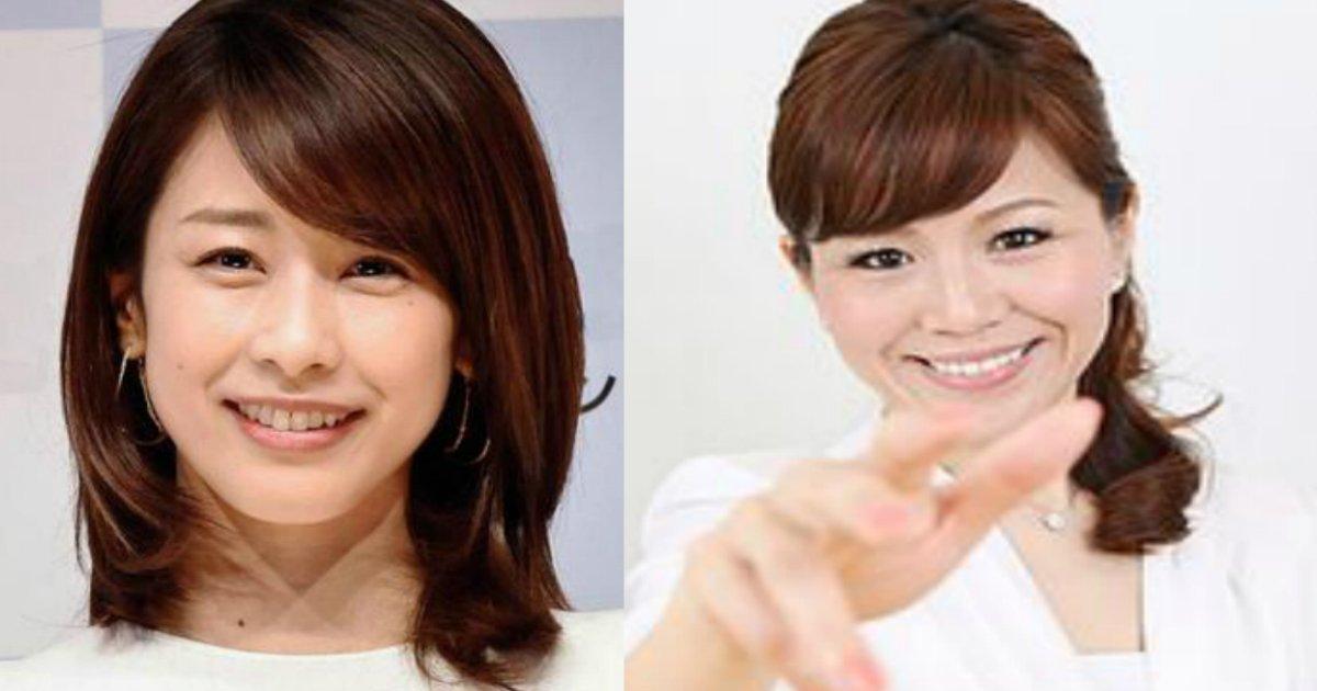 kato.jpg?resize=1200,630 - 加藤綾子アナに印象評論家の重太氏がズバリ指摘!「美人の横顔ではないです」