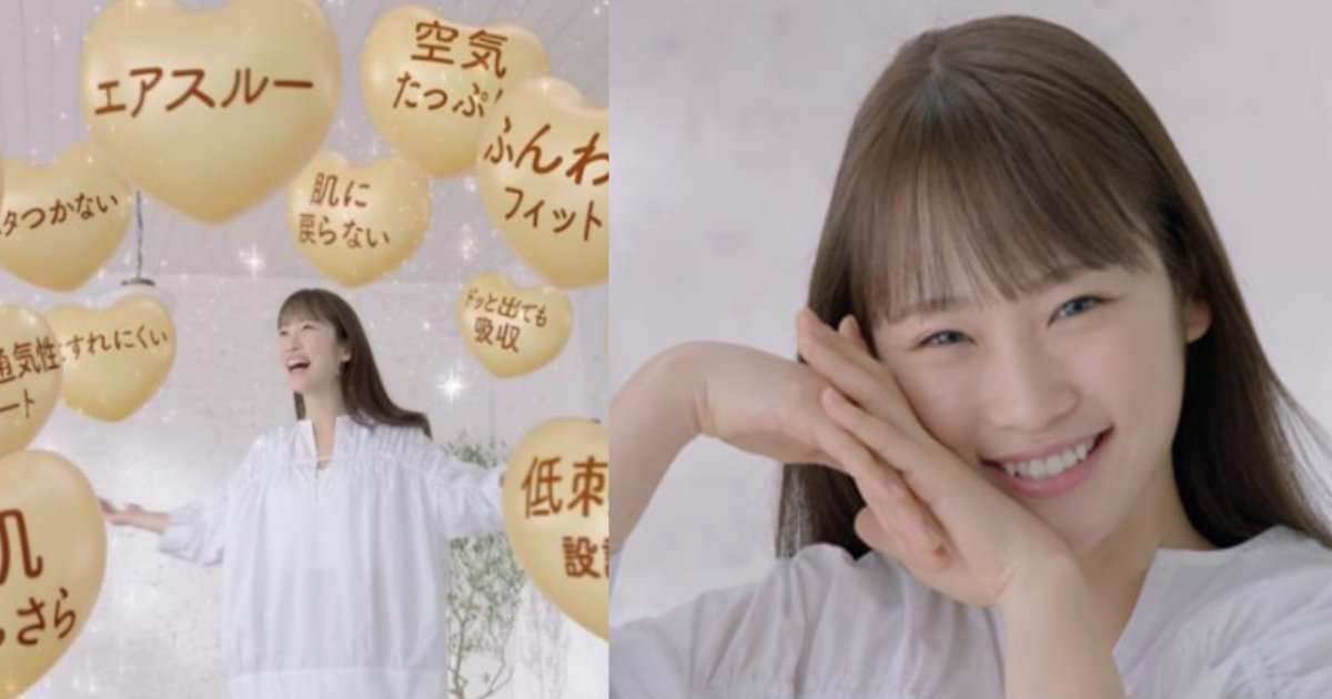 kawae.png?resize=1200,630 - 妊娠中の川栄李奈がナプキンのCMに起用され「必要ないだろ」と批判殺到?