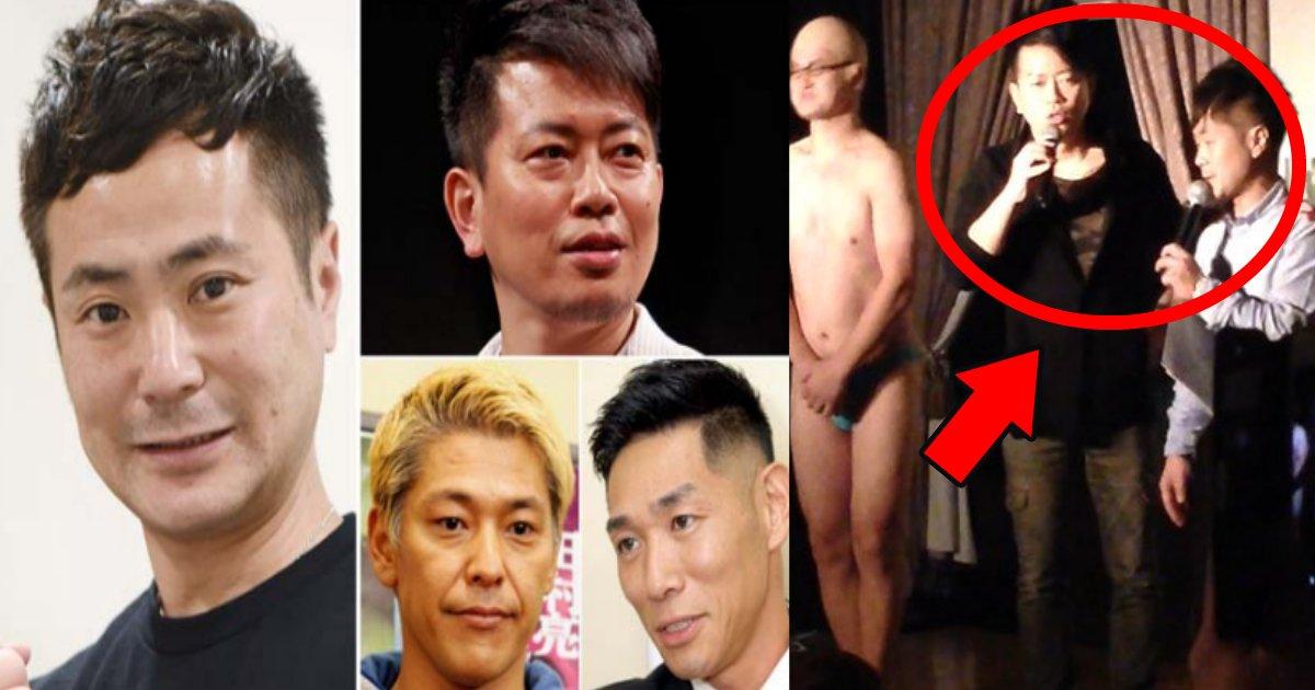 kinshin.png?resize=412,232 - 闇営業問題で宮迫博之をはじめとした吉本芸人11人が謹慎発表で芸能界大波乱!