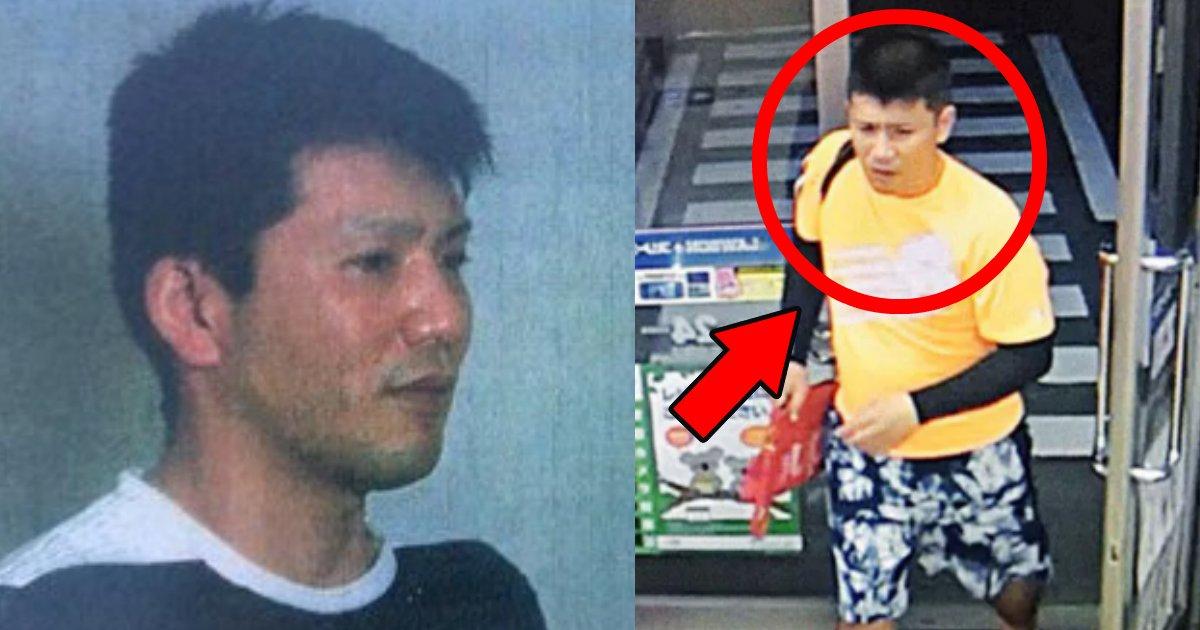 kobayashi.png?resize=1200,630 - 神奈川県で刑務所に収監される前に逃亡した容疑者、知人に電話をしていた?