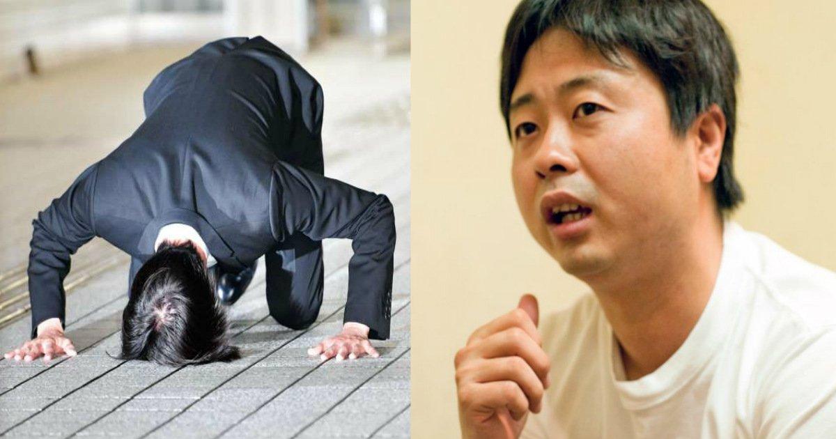 koumoto.jpg?resize=1200,630 - 河本準一、生放送で田口被告の20秒間の土下座謝罪について私見を述べた結果…!?