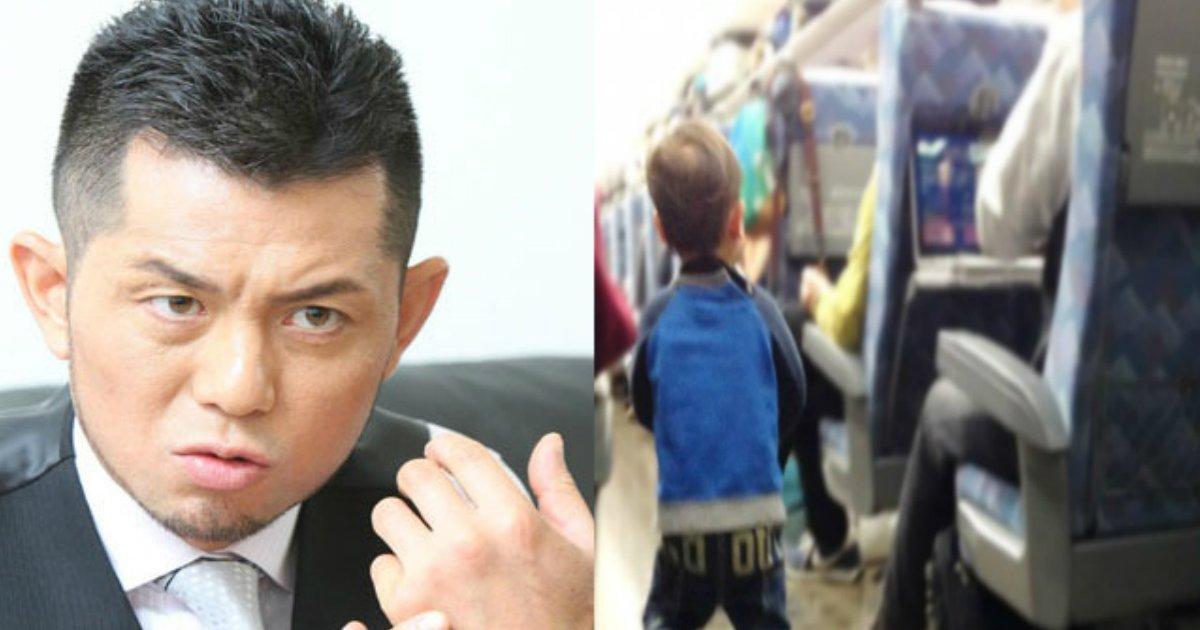 matoba.jpg?resize=1200,630 - 的場浩司、新幹線車内で泣く幼子に無関心の父親にイライラ?!「非常識すぎる…」