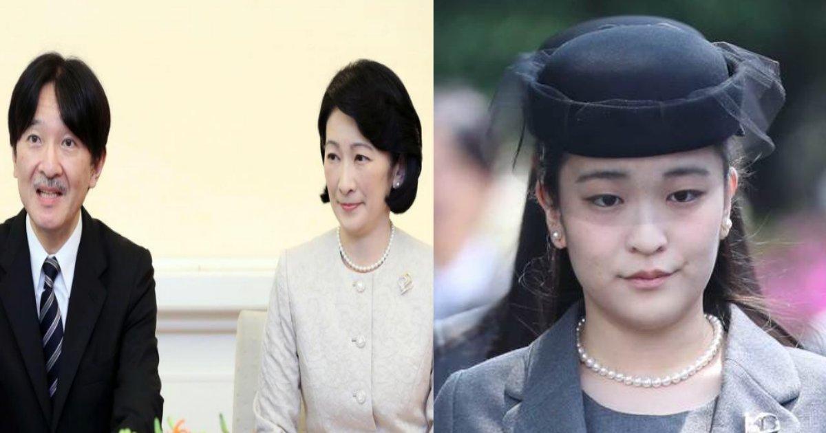 miya.png?resize=1200,630 - 秋篠宮さまの単独での公務が増えた?その理由は家庭内不和のため?