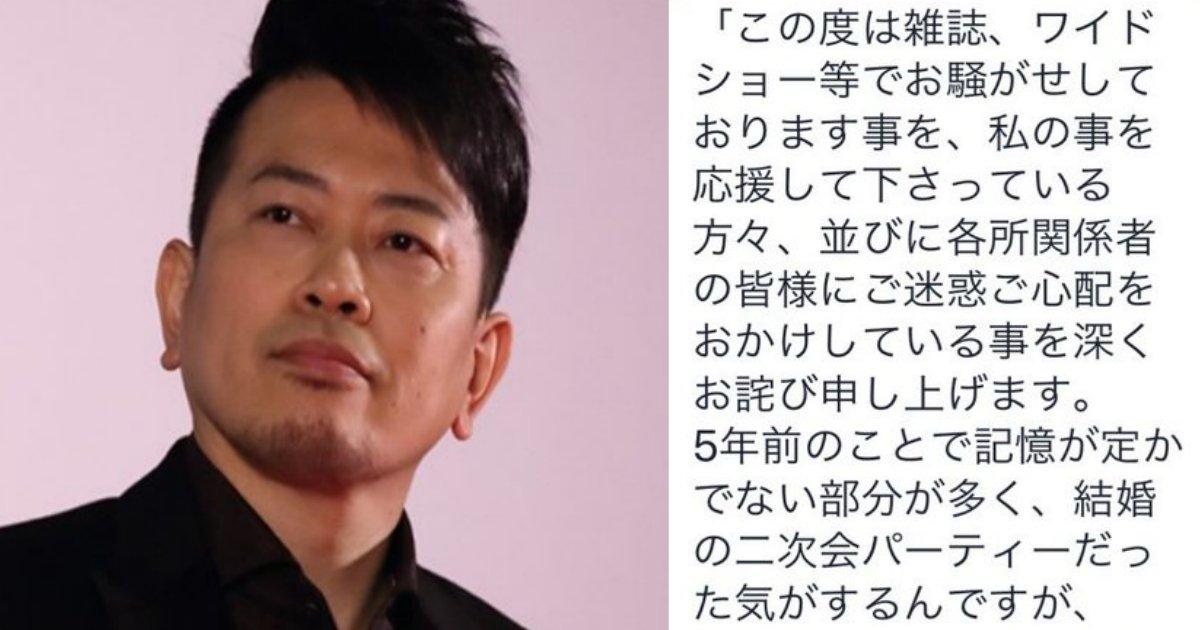 miyasako.png?resize=300,169 - 宮迫博之が例の騒動について謝罪文も不自然?LINEのスクショをそのまま掲載?