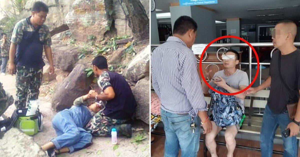 pregnant.png?resize=188,125 - Une femme enceinte survit après avoir été poussée d'une haute falaise par son mari endetté