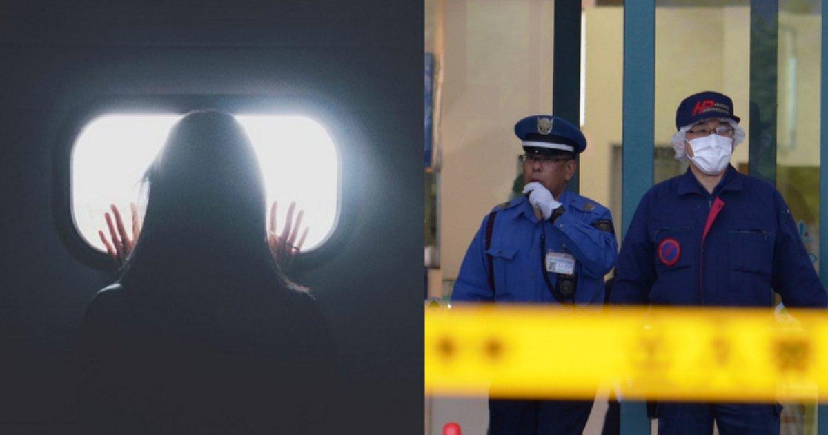 reitoushitu.png?resize=300,169 - 冷凍室に閉じ込められた1人の女性。5時間後に奇跡的に救出された理由とは?
