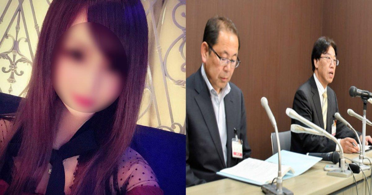 sappo.jpg?resize=1200,630 - 体重10kg以下…札幌2歳女児衰弱死、逮捕の母は「体が小さく心配」と相談していた
