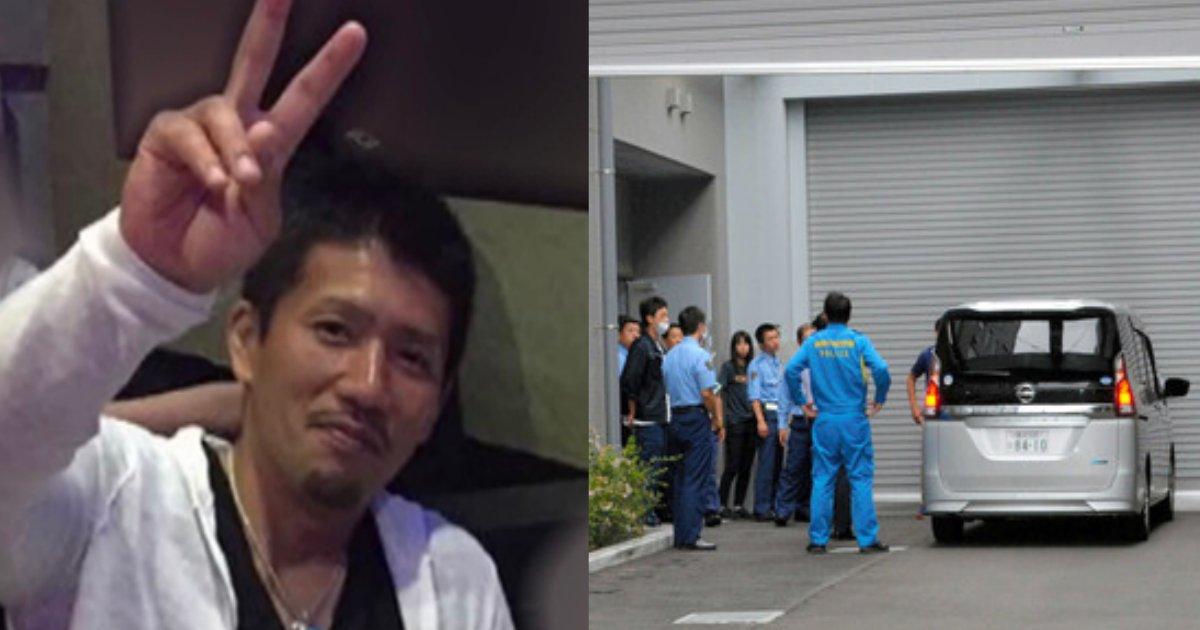 satoshi.png?resize=1200,630 - 神奈川県の逃走容疑者がついに逮捕!知人がかくまっていたことが判明!