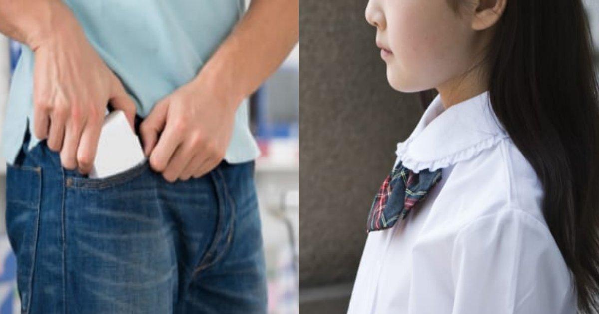 shounen.png?resize=1200,630 - 19歳少年が9歳女児にストーカーで逮捕?ロリコンで気持ち悪いと衝撃の声