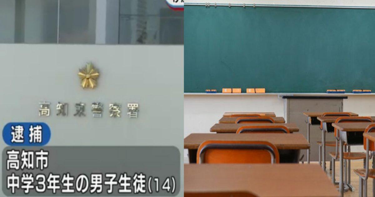 student.png?resize=1200,630 - 学校に酒を持ち込み注意された中学生が逆上し教師を暴行?中学生にしてアル中だった?