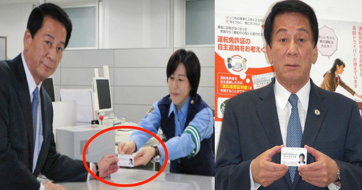 sugi.jpg?resize=1200,630 - 74歳杉良太郎、運転免許証自主返納!高齢運転者へ防犯呼びかけで称賛の声