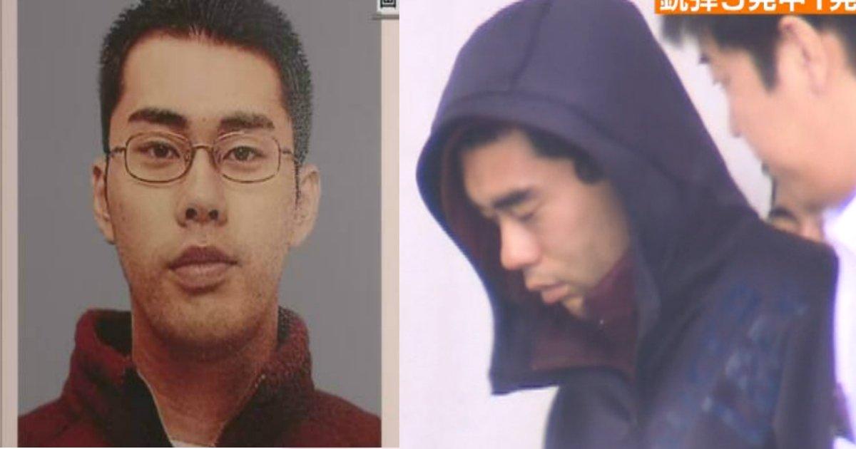 suita 1.jpg?resize=412,232 - 大阪吹田の拳銃強盗、飯森容疑者が容疑否認!「病気がひどくなったせい」と供述