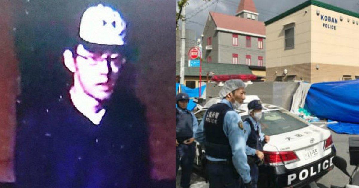 suita.jpg?resize=412,232 - 拳銃強奪の顔画像公開!防犯カメラの人物は東京在住の30代男の可能性