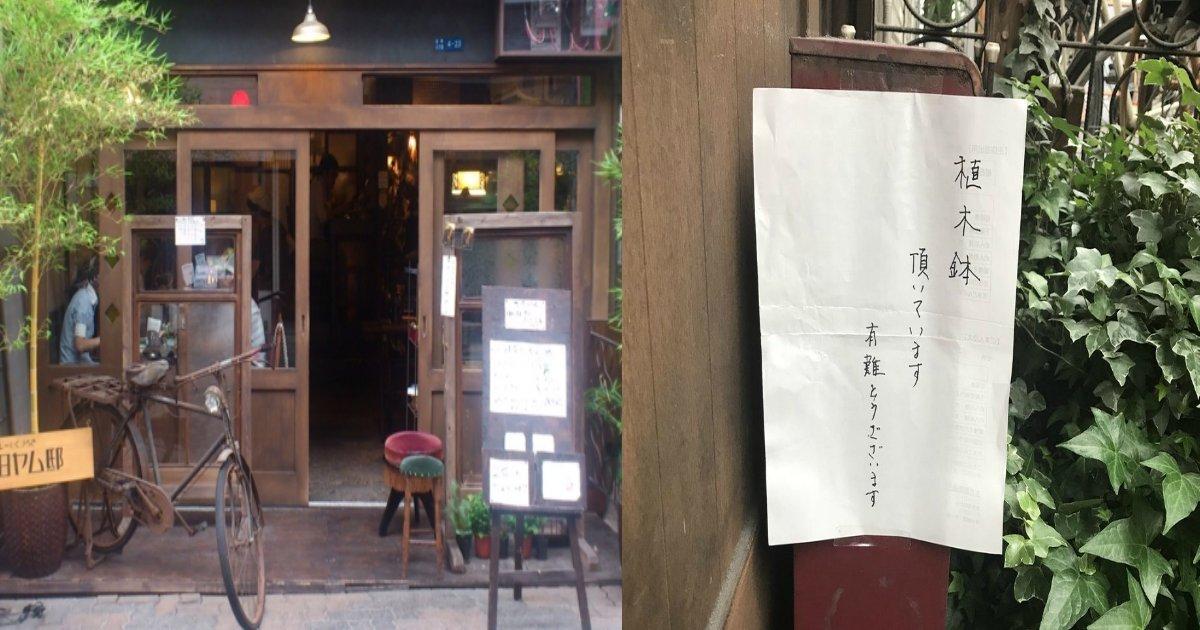 uekibachi.png?resize=300,169 - カレー店前に「植木鉢 頂いています」の置き手紙?斬新な窃盗事件か?