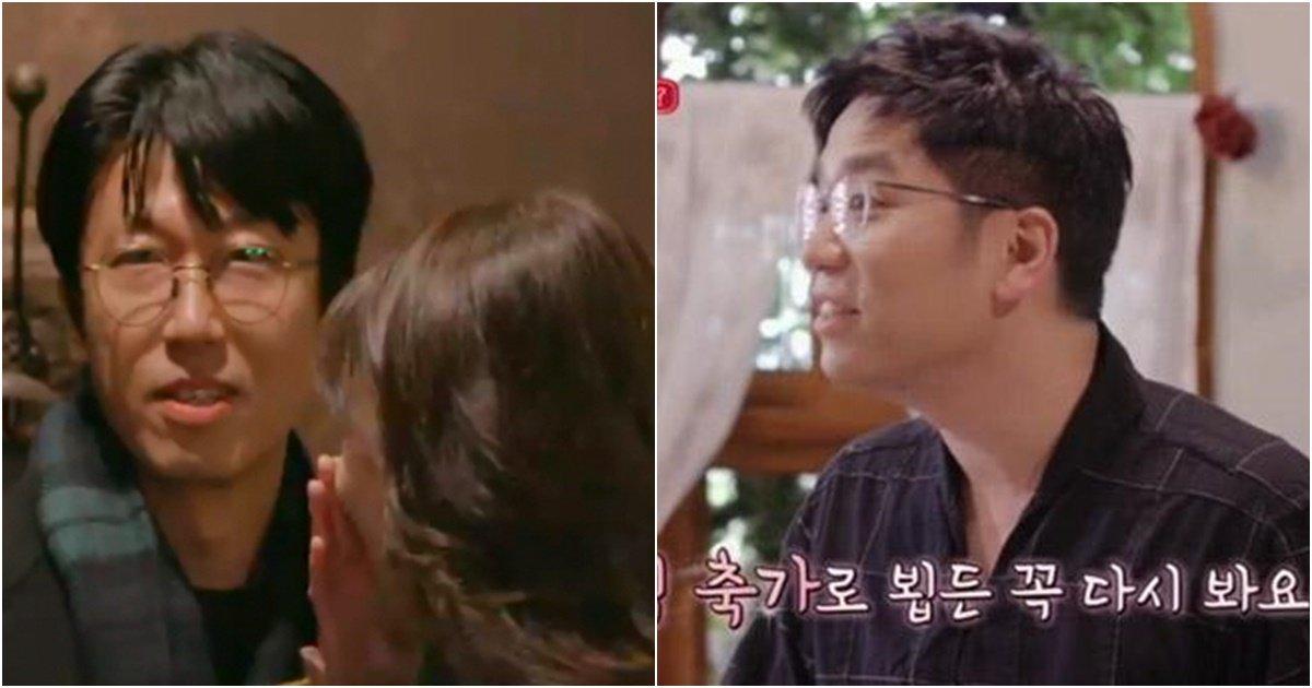 vv.jpg?resize=1200,630 - tvN '선다방' 방송작가와 IT 기획자, 2호 부부 탄생... 축가는 이적