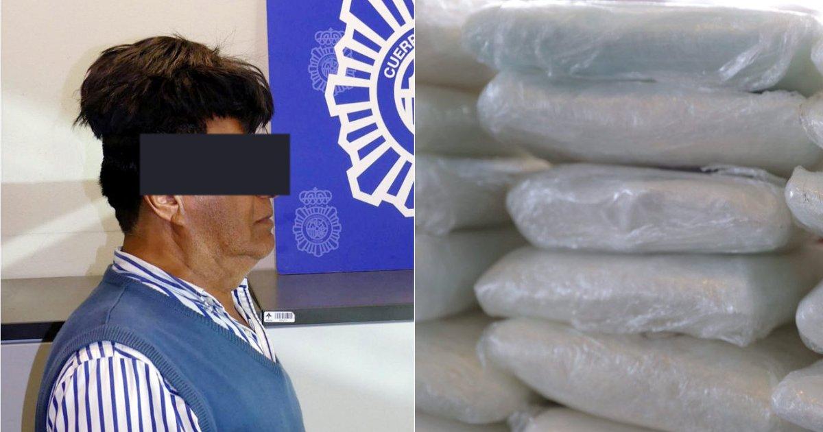 "0718 cocaine.jpg?resize=300,169 - ""헤어스타일이 왜 그래요?"" … 가발 속 발견된 코카인 4천만원 어치"