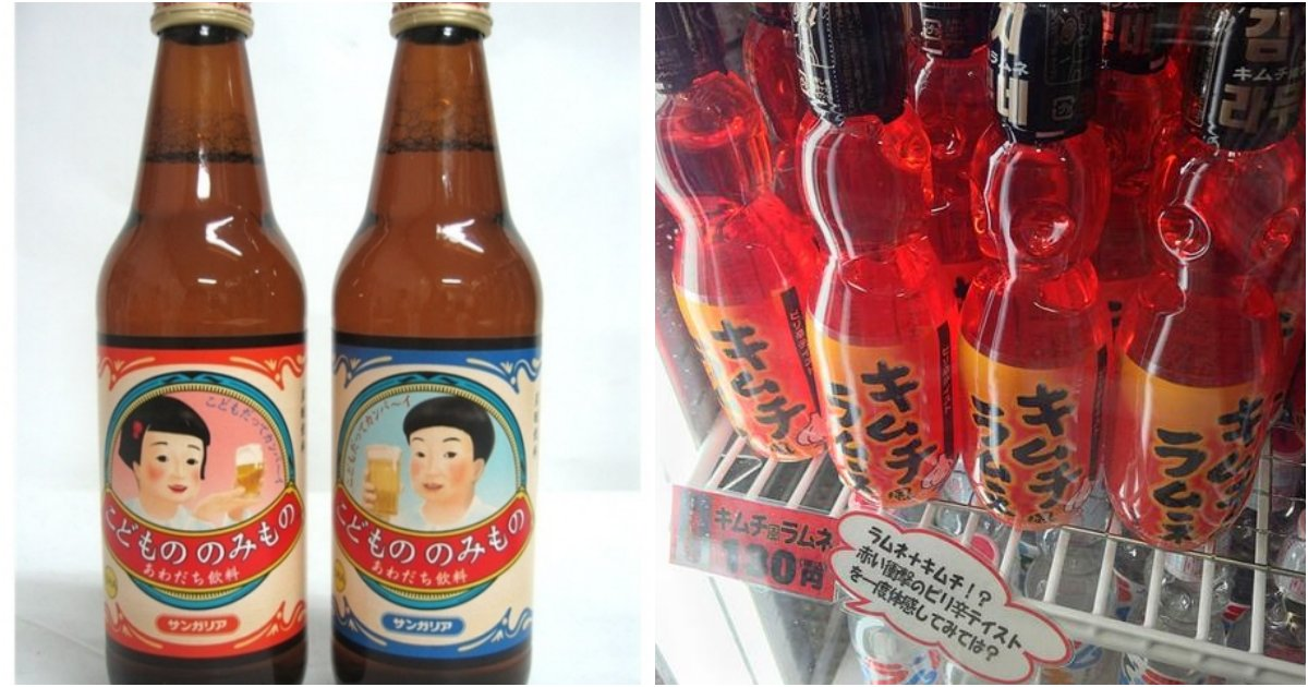 1 7.png?resize=300,169 - 마시자마자 체할 것 같은 일본의 음료 탑5