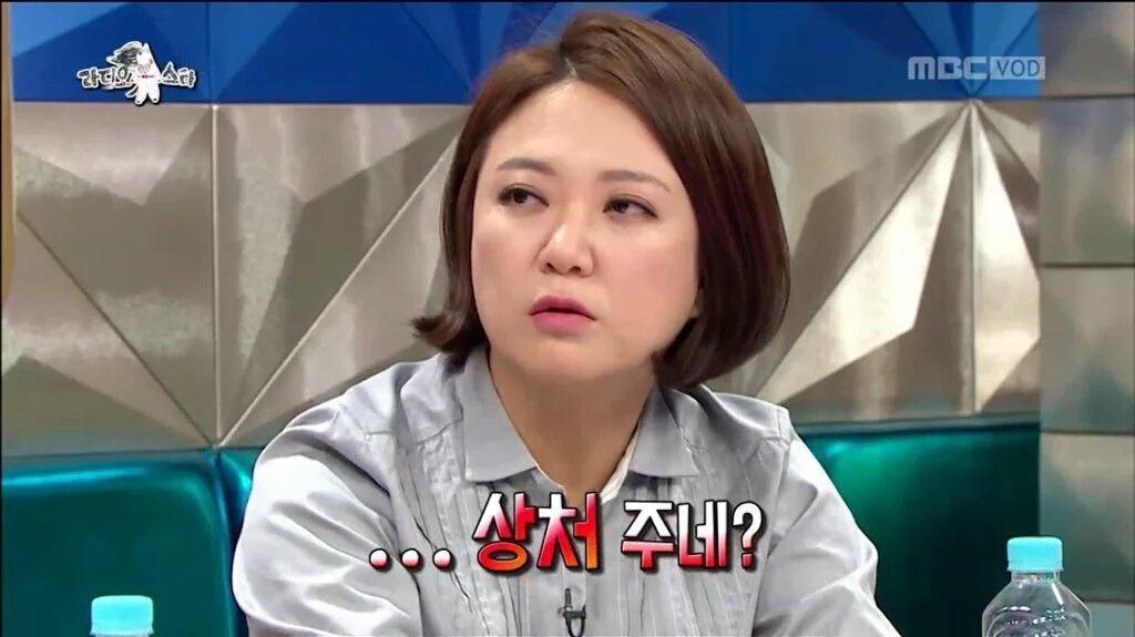 김숙 짤에 대한 이미지 검색결과