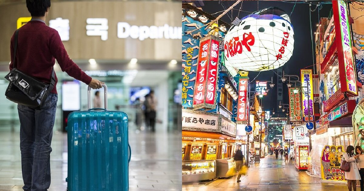 "3 49.jpg?resize=412,232 - ""이번 휴가 때 예정된 일본 여행도 취소했습니다"""