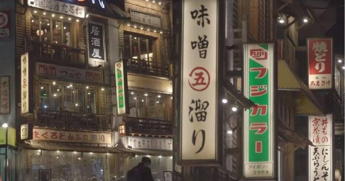 "5 29.jpg?resize=412,232 - ""여기 일본이야?"" 우리가 모르는 사이 '일본화'된 한국 현황.jpg"