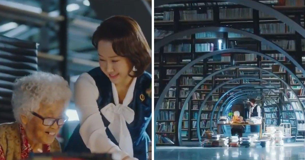 5 75.jpg?resize=412,232 - 여름에 데이트하기 딱좋다는 '호텔 델루나' 할머니 도서관 위치.jpg