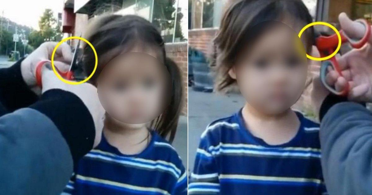 aaa 1.jpg?resize=1200,630 - 【炎上】SNSで「いいね!」欲しさに娘の髪の毛をバッサリ切る動画を投稿した父親