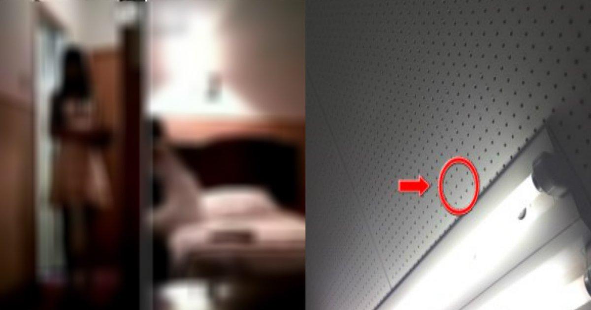aaa 7.jpg?resize=300,169 - 中国のホテルで盗撮被害…市内のホテル80%盗撮証言で混乱拡大「隠し撮りしたベッドシーンは高く売れるので…」