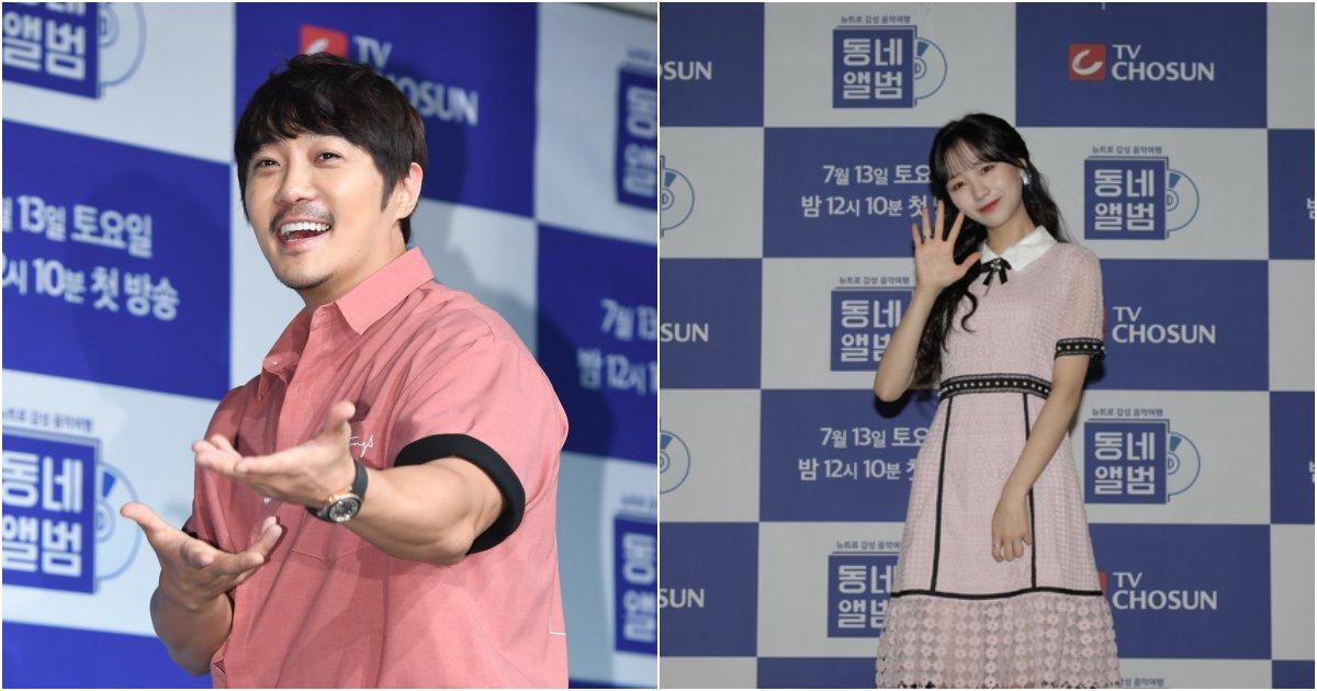 collage 30.png?resize=412,232 - 'KCM-려욱-류수정' 이유있는 만남!! '동네앨범' 제작