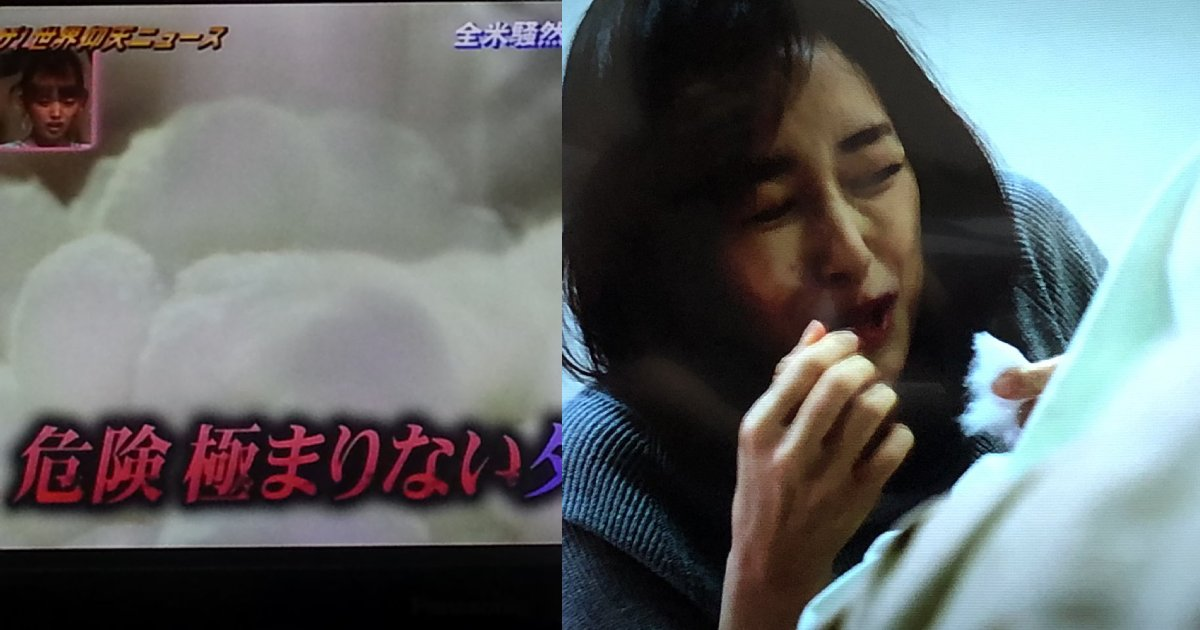 "e696b0e5bbbae9a1b9e79bae 6 7.png?resize=412,275 - 「あな番」木村多江、""綿飲み自死未遂""はアメリカの医師が警告していた危険な方法だった!?"