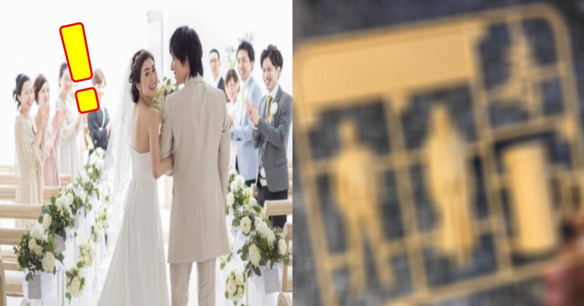 e696b0e8a68fe38397e383ade382b8e382a7e382afe38388 28.png?resize=1200,630 - 爆笑!!前代未聞の結婚式の引き出物に「本当にやったのか!」とツッコまれる!!