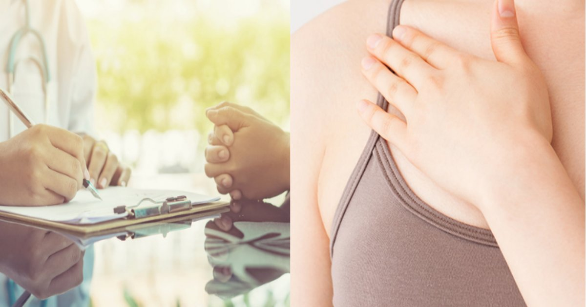 goshin.png?resize=1200,630 - 乳がんの誤診で両胸を切除された女性が提訴!「抗がん剤まで投与したのに…」