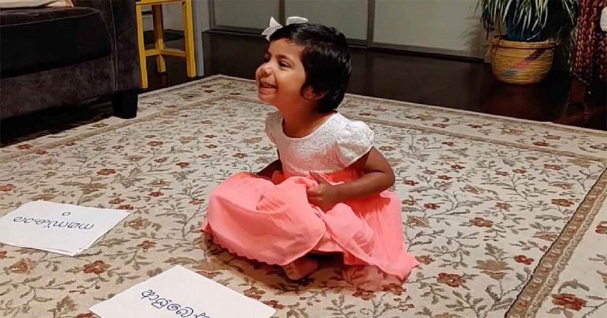 """h3 1.jpg?resize=412,232 - A 3-Year-Old Girl's Memory Is So Good She Can Recall And Say """"Hello"""" In 25 Different Languages"""