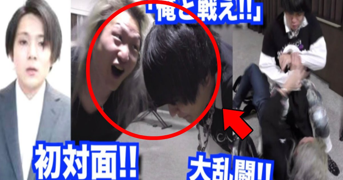 hikaru.png?resize=1200,630 - 不祥事で炎上したあのYoutuber2人が別Youtuberの動画に堂々と登場し火に油を注ぐ結果に…