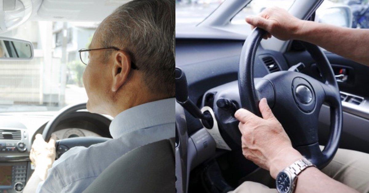 img 4004.jpg?resize=300,169 - 「死んだほうがマシ」無事故60年の高齢ドライバーの事故「まさか自分が…」
