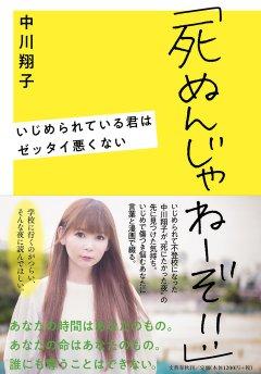 books.bunshun.jp