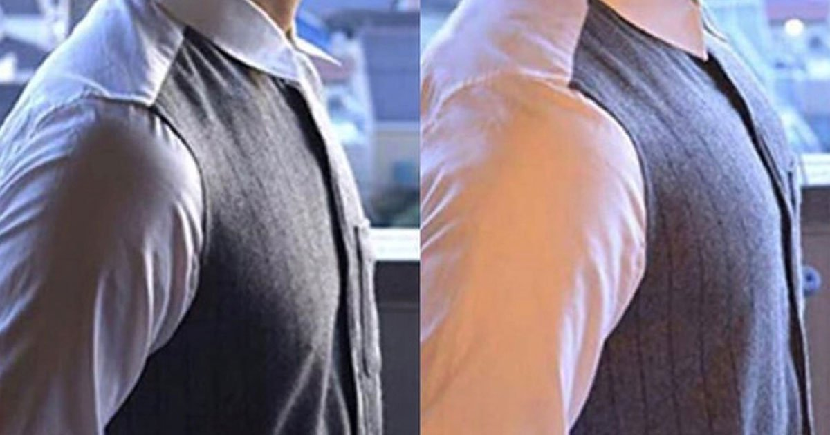 japan is selling chest padding that will help men to get muscular look with no exercise.jpg?resize=1200,630 - Besoin de pectoraux rapidement? Les japonais ont ce qu'il vous faut !