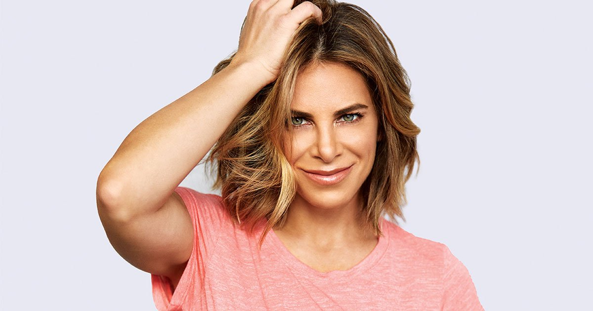 jillian michaels says strict diet is never necessary to lose weight.jpg?resize=1200,630 - Jillian Michaels Said A Strict Diet Is 'Never Necessary' To Lose Weight