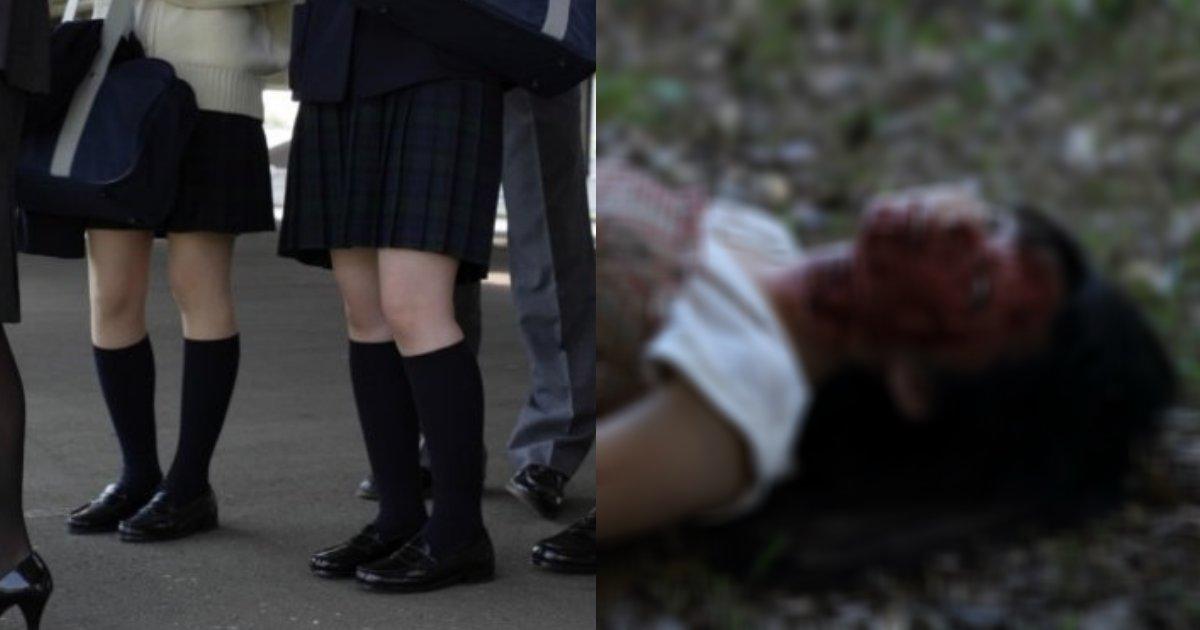 jyoshikousei.png?resize=412,232 - 友人のルックスに嫉妬し惨殺した少女が怖すぎる?顔をズタズタにし首を絞めた?