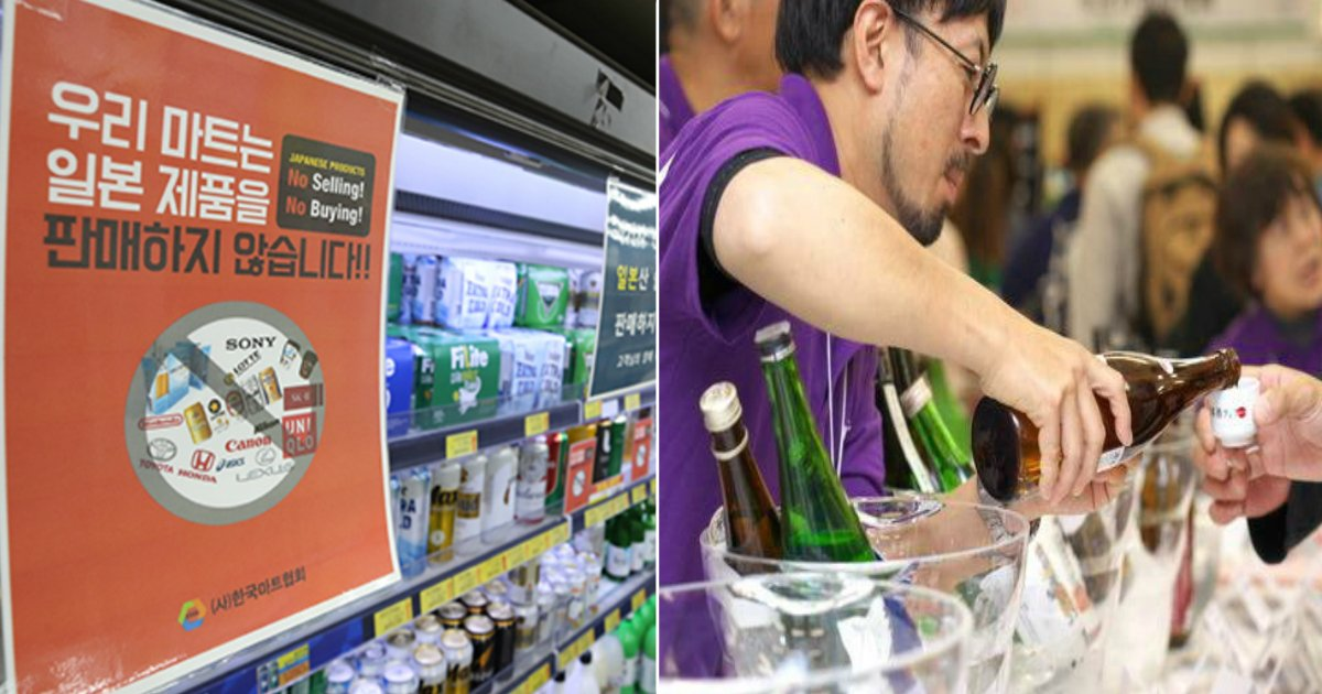 ka 3.jpg?resize=1200,630 - 【韓国】「不買運動」広がる中で「日本酒フェス」が大賑わい…どういうこと?!