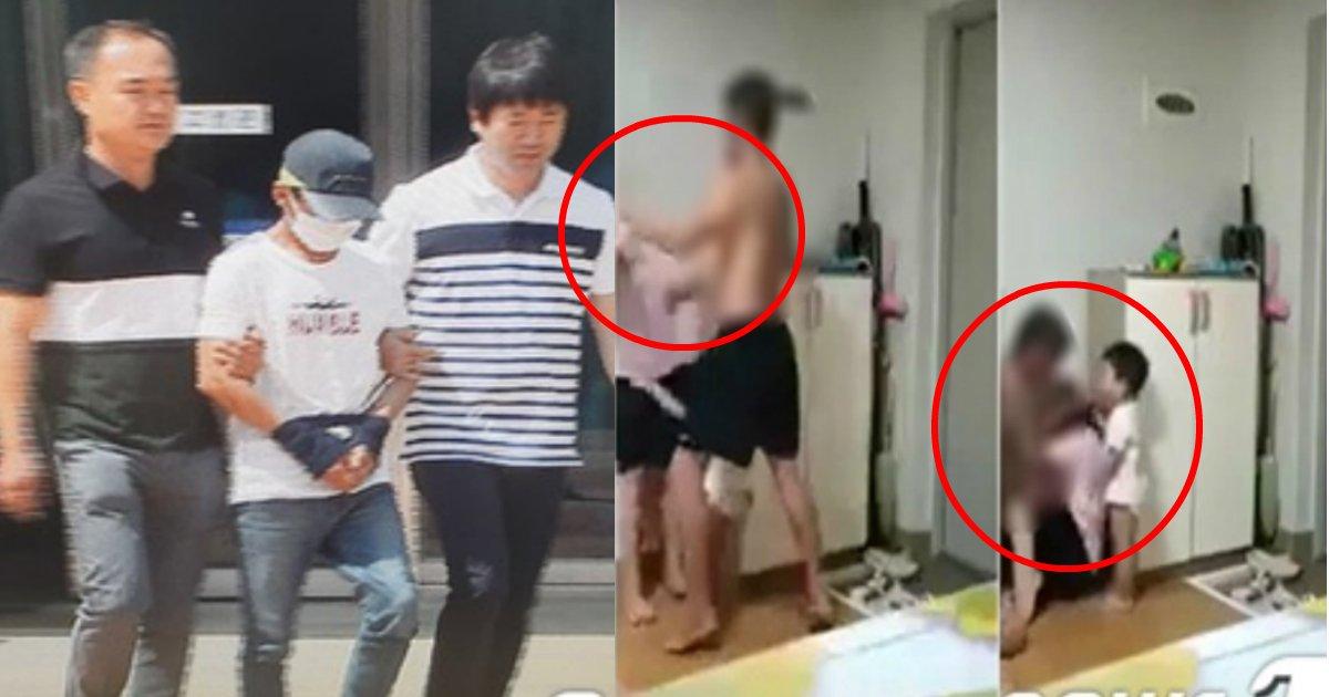 ka.jpg?resize=1200,630 - 【動画】ベトナム人妻を暴行した韓国人夫を逮捕!「夫はサンドバックのように私を殴った…」