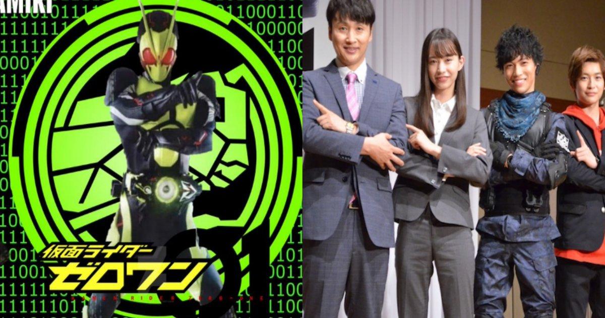 kamen.png?resize=300,169 - 令和初の仮面ライダーはAIがテーマ?青年社長が暴走したロボットと戦っていく?
