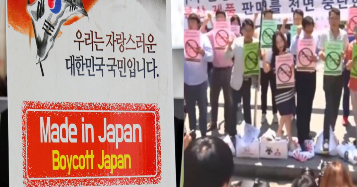 koreahubai.png?resize=1200,630 - 韓国による日本製品不買運動がさらに深刻か?若者たちの支持率が高い?