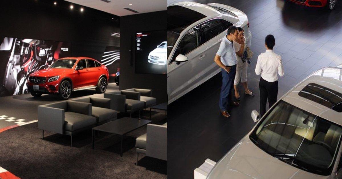 koukyu.png?resize=300,169 - 高級車ディーラーで客を区別している!?金持ちっぽくないお客には対応が適当説浮上